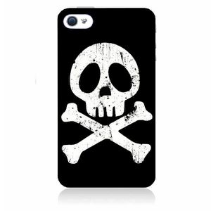 COQUE - BUMPER Coque iPhone 5/5S ALBATOR Dessins Animés 60182