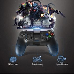 CONSOLE RÉTRO CONSOLE RETRO  Gaming Controller 2.4G Wireless Gam