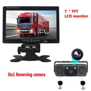CAMÉRA DE SURVEILLANCE Système de vidéosurveillance AHD avec vision noctu