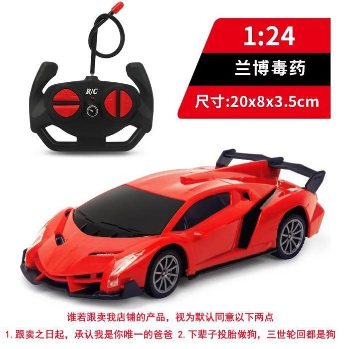 Voiture de Lamborghini télécommandée Super Exotique avec phares à Del Fonctionnels Grande échelle 1:24 A4