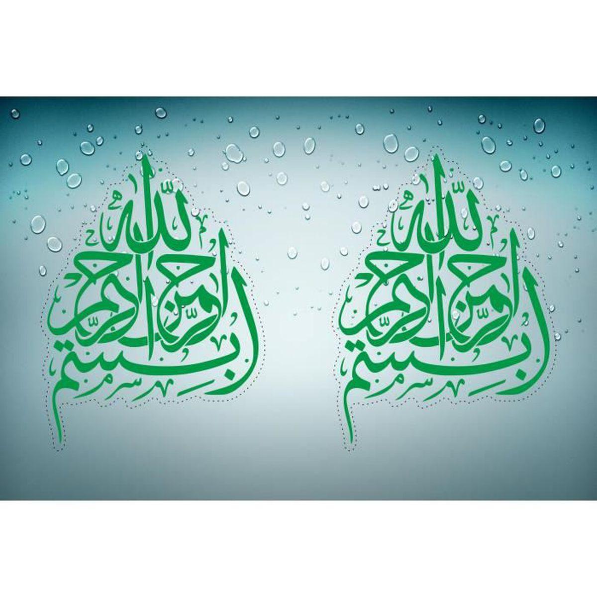 Stickers Islam Pas Cher autocollant sticker voiture moto taille islam calligraphie arabe bismillah  r4