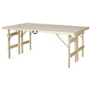 Le lit de vos r ves table de jardin en bois pliante pas cher for Conforama table pliable