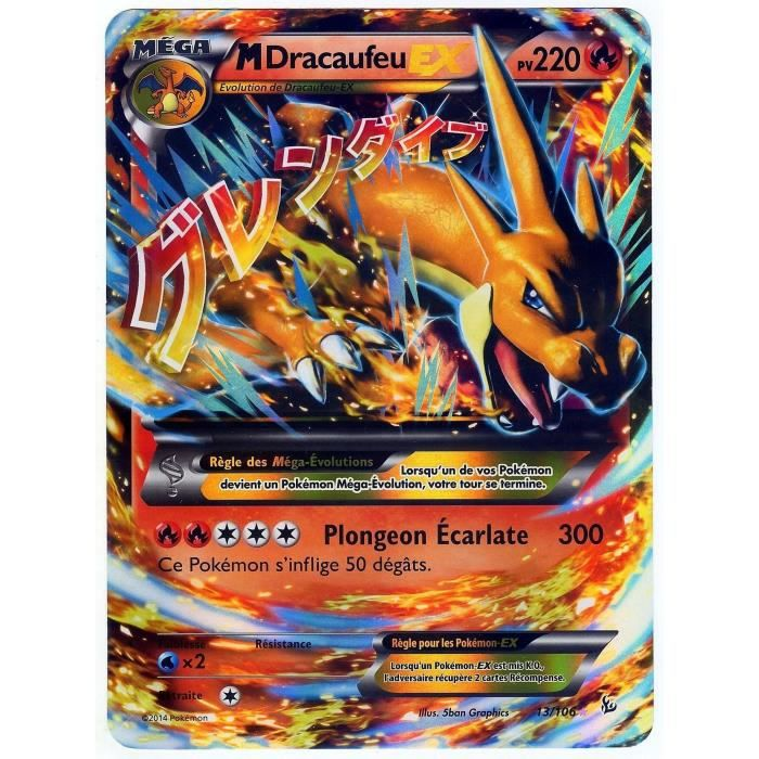 Carte Pokémon 13 106 Mega Dracaufeu Ex Jumbo 220 Pv Full Art Promo Fr