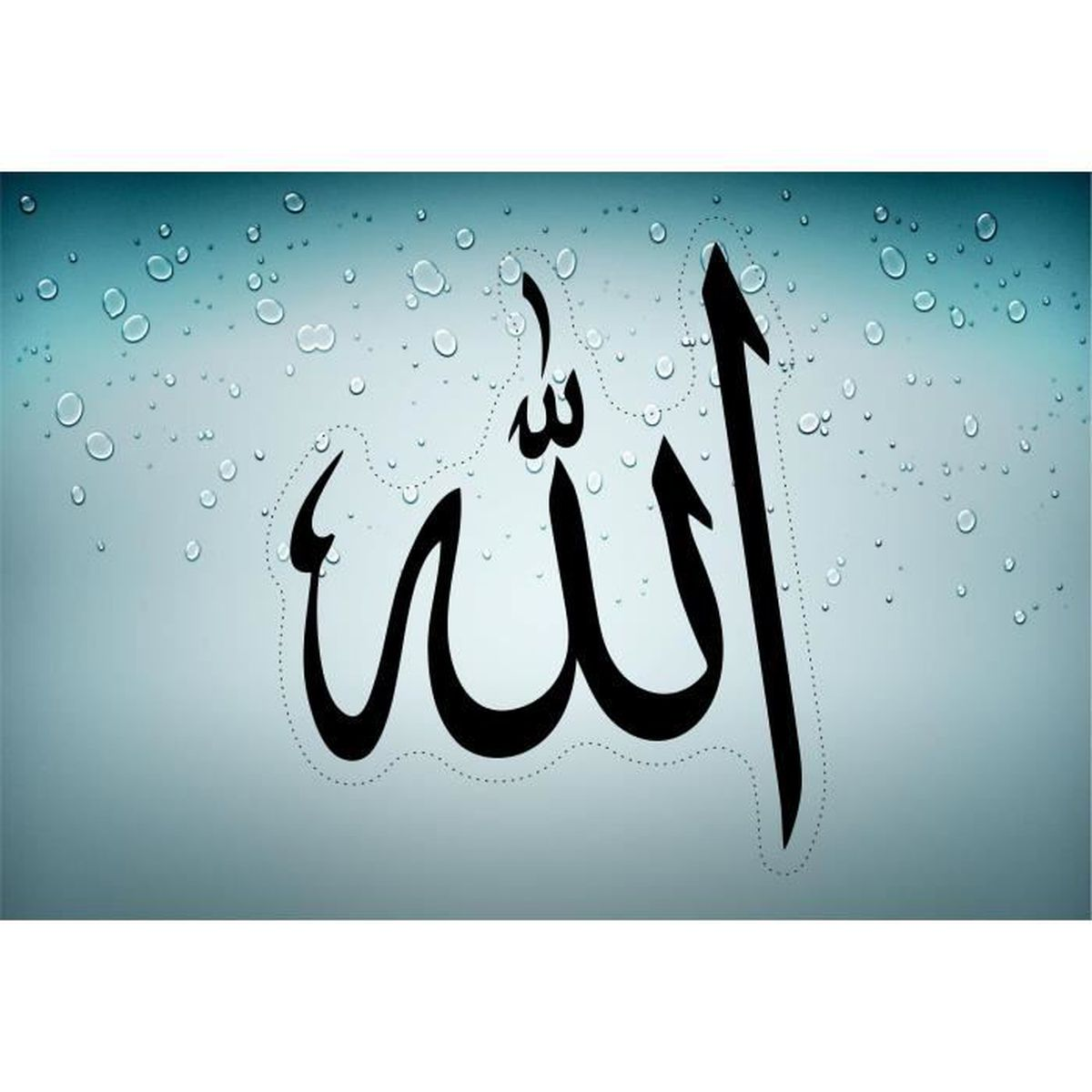 Stickers Islam Pas Cher autocollant sticker voiture moto taille a4 islam calligraphie arabe allah r2