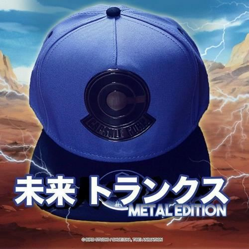 DRAGON BALL - Casquette METAL EDITION - Capsule Corp