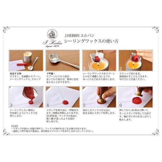 Herbin 33105T Crayons de Cire /À cacheter 4 B/âtons de Cire Souple Argent