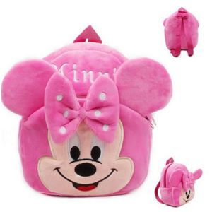 CARTABLE cartable enfants Minnie maternelle primaire cartoo