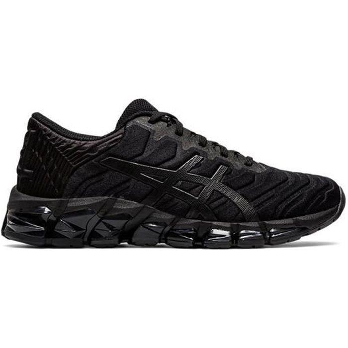 Chaussures de running junior Asics Gel-Quantum 360 5