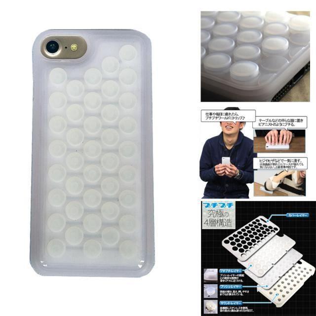 Coque Iphone 6 anti stress blanc