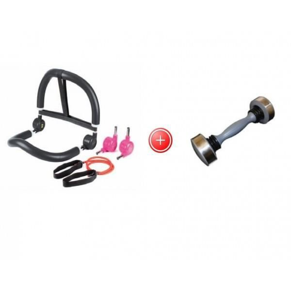 Pack Fitness : Kit Abdominaux + Shake Weight Homme.
