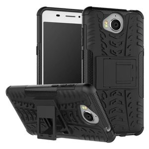 huawei y6 2017 coque monster