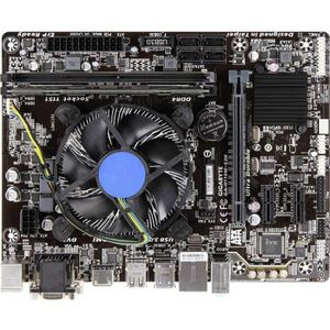 KIT - PACK RING Kit tuning PC (bureau) Intel Core i3 i3-7100 (2 x