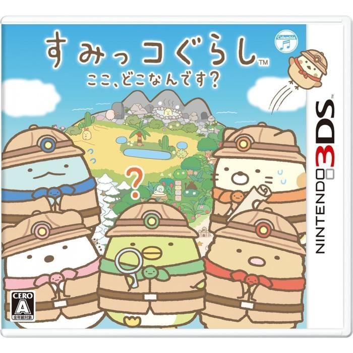 NINTENDO 3DS Sumikko Gurashi Koko Doko Nandesu ? Import japonais