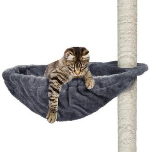 hamac pour chat achat vente hamac pour chat pas cher soldes cdiscount. Black Bedroom Furniture Sets. Home Design Ideas