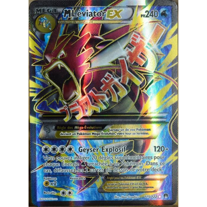Carte pok mon 115 122 m ga l viator ex 240 pv ultra rare full art xy rupture turbo achat - Tout les carte pokemon ex ...