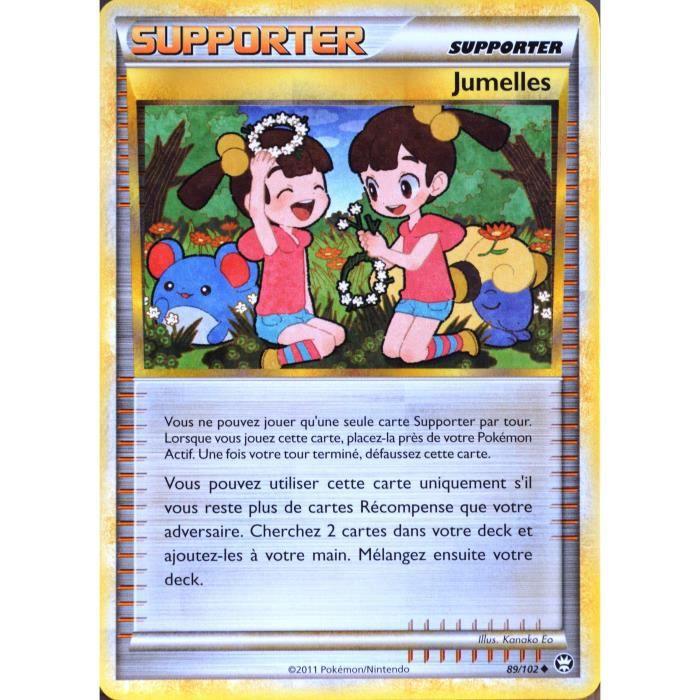 Jumelles 89//102 HS Triomphe Carte Pokemon neuve fr