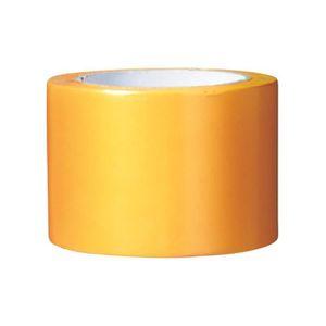 ADHÉSIF PLASTO – RUBAN ADHESIF PVC ORANGE 75mm x 33M  tous
