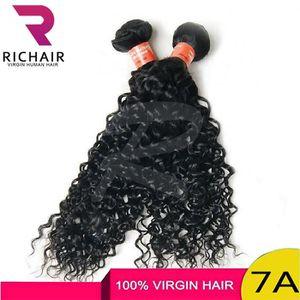 PERRUQUE - POSTICHE Richair Tissage Bresilien 2 tissage curly wave wig