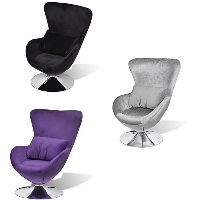 fauteuil uf achat vente fauteuil cdiscount. Black Bedroom Furniture Sets. Home Design Ideas
