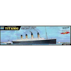 MAQUETTE DE BATEAU Maquette Bateau R.m.s. Titanic - TRUMPETER