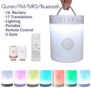 ENCEINTE NOMADE Enceinte bluetooth Lampe Coran Touch Haut-parleur