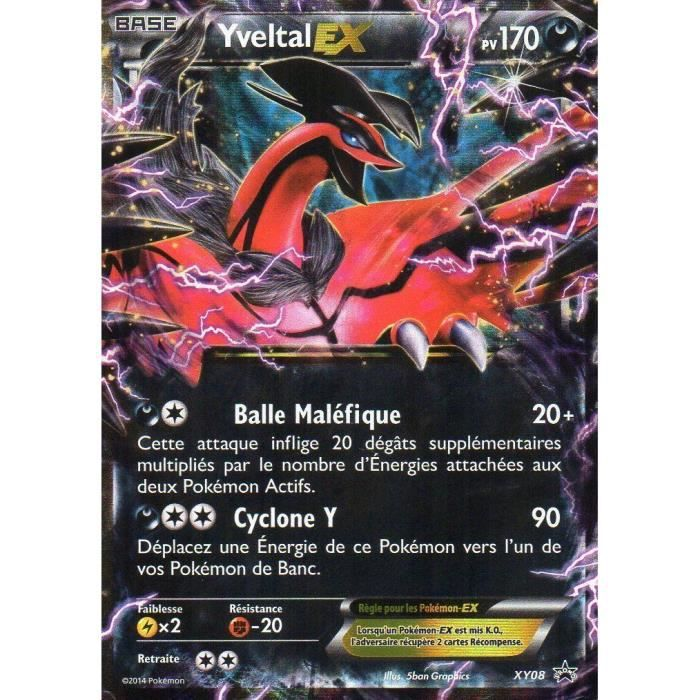 pokemon yveltal ex images pokemon images. Black Bedroom Furniture Sets. Home Design Ideas