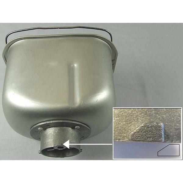 cuve machine a pain kenwood BM450 KW715090