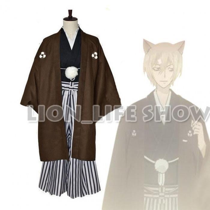 Baise japonaise en cosplay