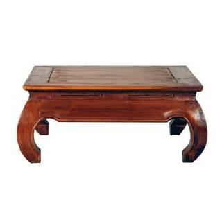 Table basse carr e opium achat vente table basse table for Table basse opium blanche