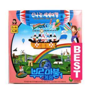 JEU SOCIÉTÉ - PLATEAU Jeu de société coréenne Monopoly de marbre bleu je