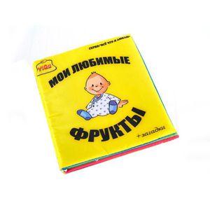 HISTOIRE - GEO 0~12 mois bébé nouveau-né livre tissu jeux jouet d