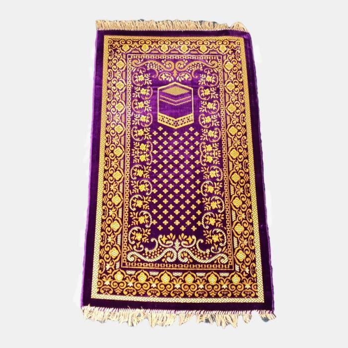 Tapis De Priere Islamique Luxueux En Velours De Qualite 110 X 68 Cm Modele 18 1 Siwak Offert Achat Vente Matelas Cdiscount