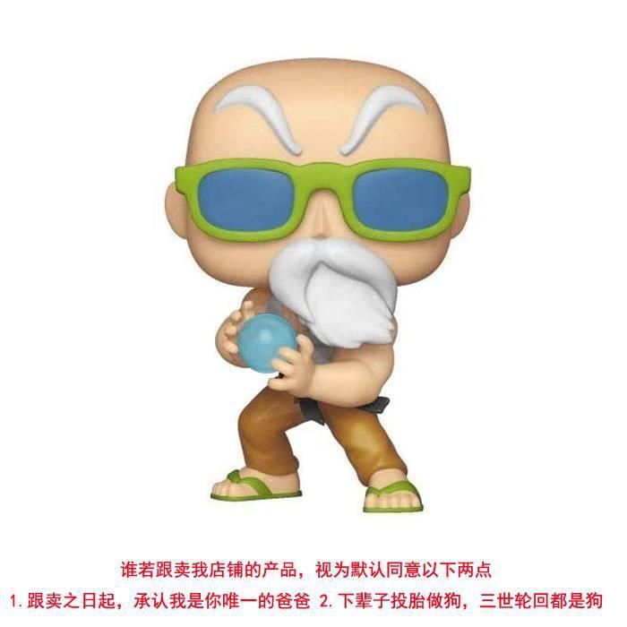 Funko Pop! 36607 Figurine en Vinyle de Tortue Géniale (Puissance Max) du Dessin animé Dragon Ball Super