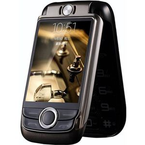 SMARTPHONE Téléphone Portable Flip Double écran Deux écrans S