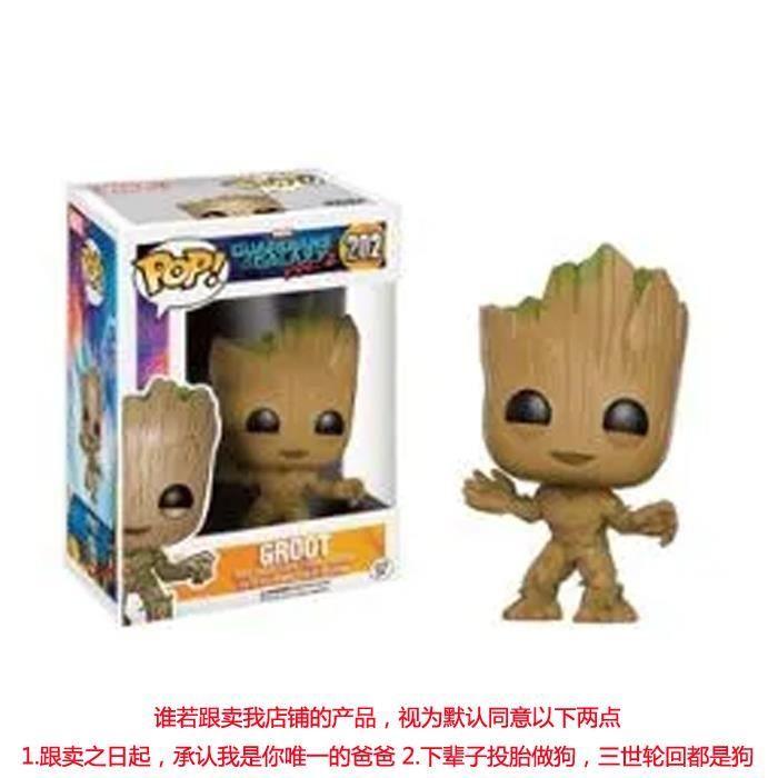 Figurine POP - MARVEL Les Gardiens de la Galaxie - Groot - Funko Pop
