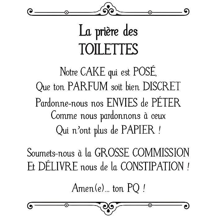 Stickers pri/ère des toilettes