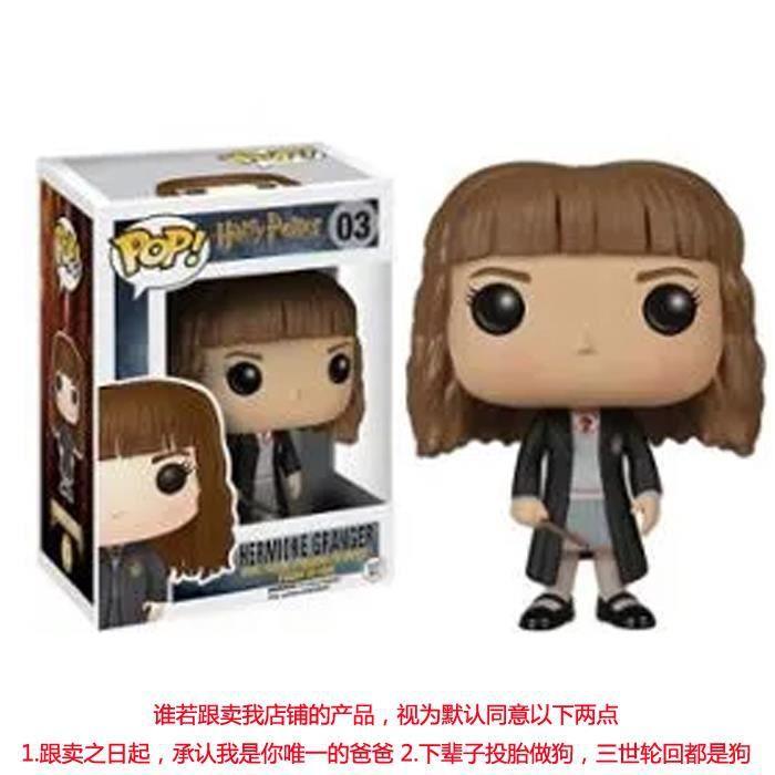 Figurine POP - Harry Potter - Hermione Granger - Funko Pop
