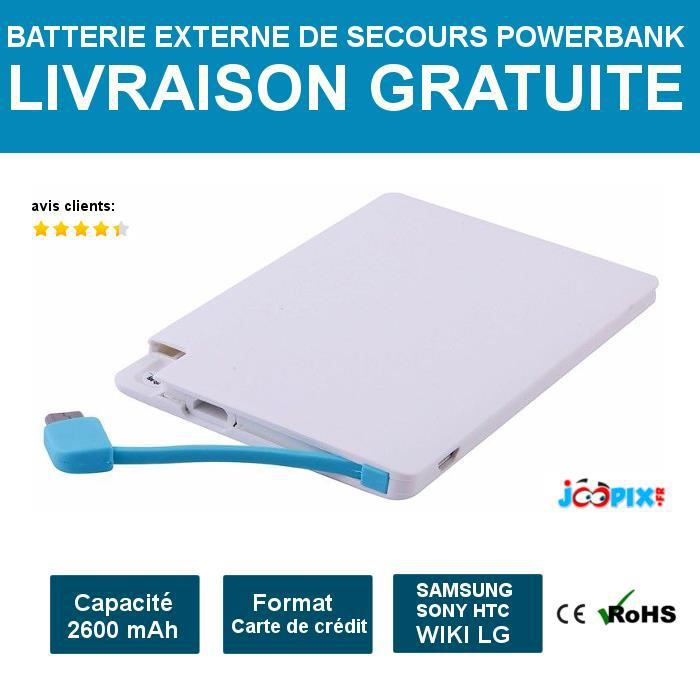 batterie externe de secours powerbank 2600mah ultra plate samsung sony nokia lg wiko assus. Black Bedroom Furniture Sets. Home Design Ideas