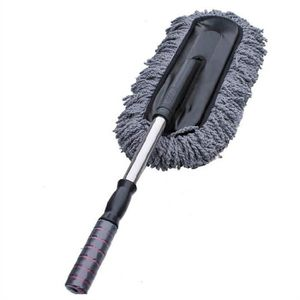brosse lavage auto achat vente brosse lavage auto pas. Black Bedroom Furniture Sets. Home Design Ideas