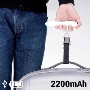 VALISE - BAGAGE Balance pour valises avec ruban et Power Bank 2200