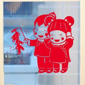 Nouvel an Chinois Mariage Restaurant Lapus Lot de 12 lanternes Rouges d/écorations pour Festival de Printemps 16 cm