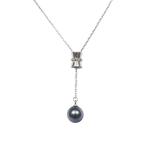 Collier Perle grise, Cristal de Swarovski Element et Plaqué Rhodium - Blue Pearls