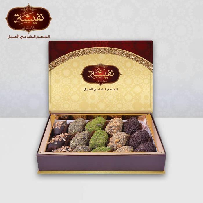Dattes medjool fourées aux fruits secs et enrobées de chocolat noir 500g