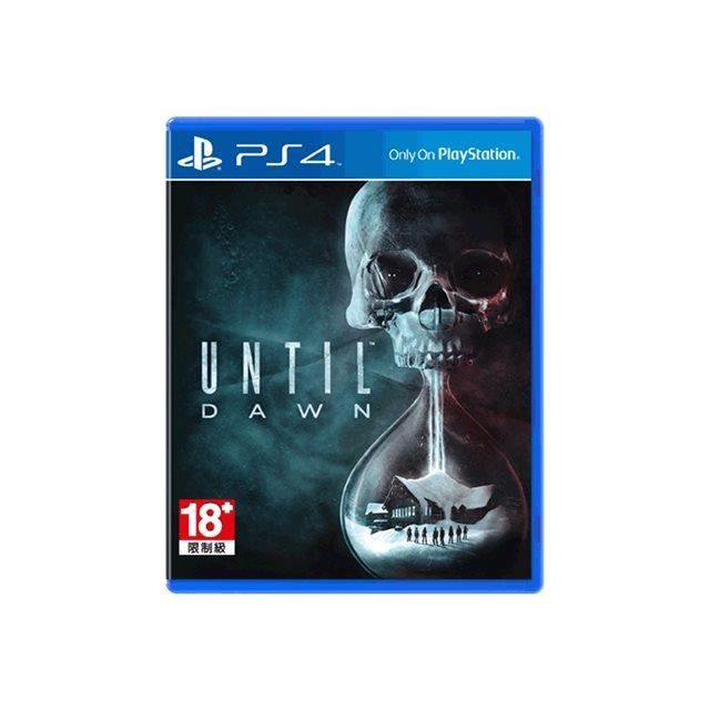 Until Dawn PlayStation Hits PlayStation 4
