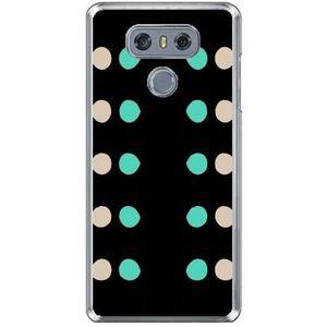 COQUE - BUMPER S'amuser - Coque Silicone Transparente pour LG