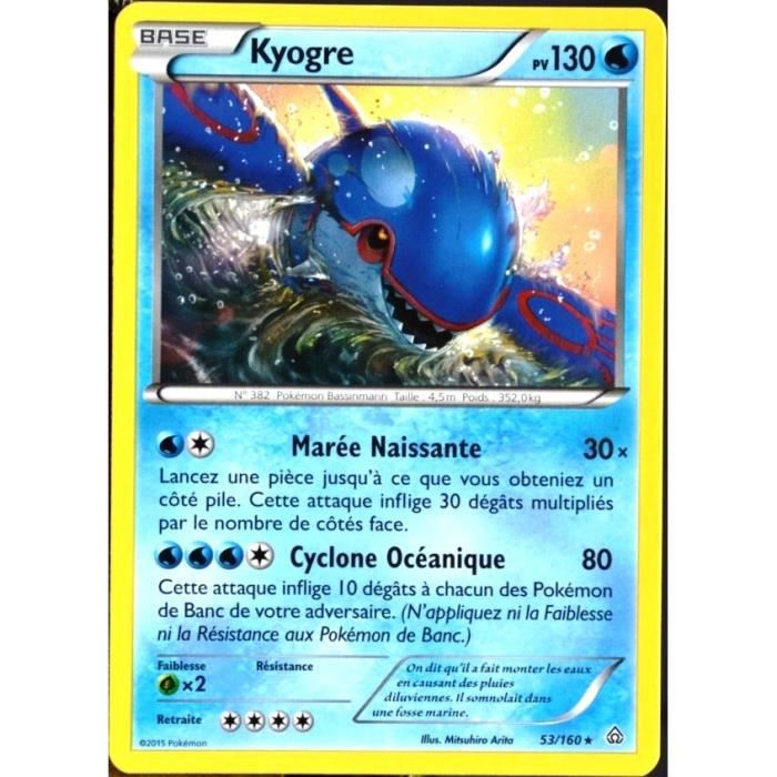 Carte pok mon 53 160 kyogre 130 pv s rie xy p achat vente carte a collectionner cdiscount - Cart pokemon xy ...