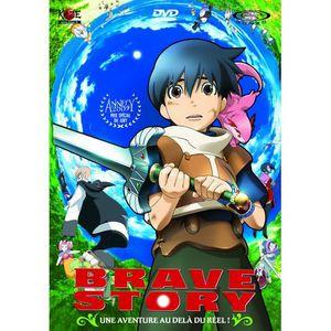 DVD MANGA DVD Brave story