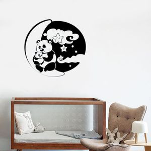 Stickers Chambre Enfants Achat Vente Stickers Chambre