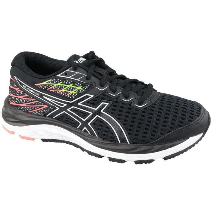 Asics Gel-Cumulus 21 GS 1014A069-001 chaussures de running pour enfant Noir