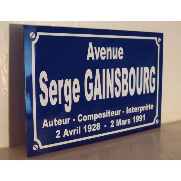PLAQUE DE PORTE plaque de rue place SERGE GAINSBOURG Ojet collecto